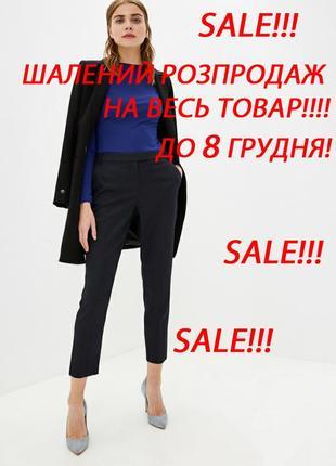 Sale!!! очень стильные, классические брюки dorothy perkins