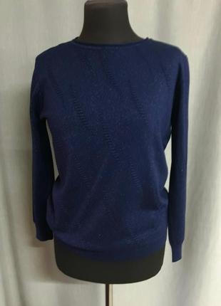 Однотонный синий свитер с люрексом hostar