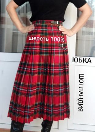Rally klad шотландия яркая красная тёплая шерстяная юбка килт в клетку