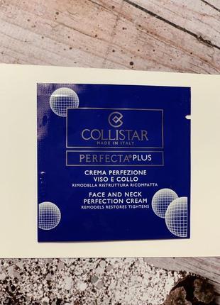 Collistar crema perezione face and neck моделюючий крем для обличчя та шиї