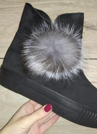 Зимние ботинки натуральная замша зима зимові