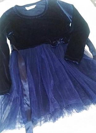 Плаття нарядне 122 см