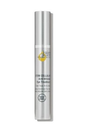 Juice beauty средство против морщин вокруг глаз, 15 мл