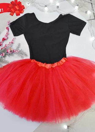 Комплект для танцев юбка фатиновая и купальник