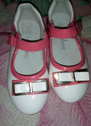 Супер туфильки для принцессы