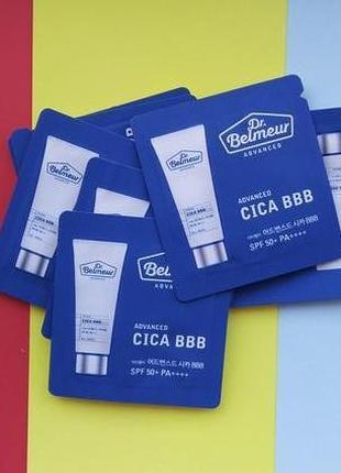 Ухаживающий бб-крем dr.belmeur advanced cica bbb spf50+ pa++++