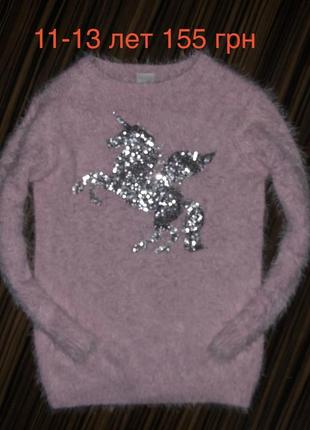 11-13 лет свитер травка на девочек