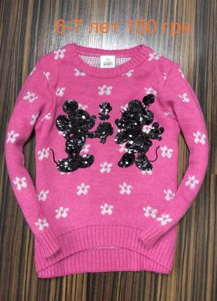 6-7 лет свитер на девочек