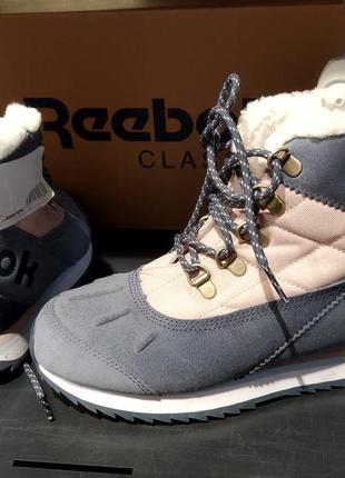 Теплющие ботинки reebok оригинал