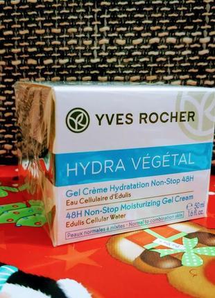 Знижка!гель-крем інтенсивне зволоження 48 годин hydra vegetal ив роше yves rocher