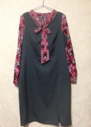 Платье сарафан офисный
