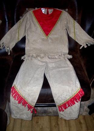 Маскарадный костюм индеец на рост 128 см