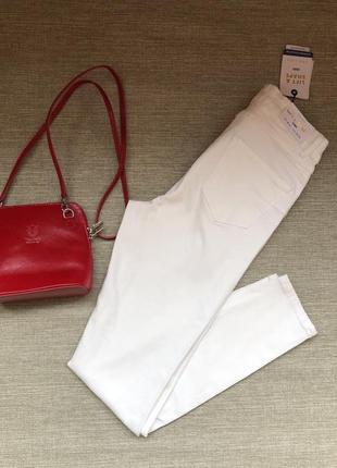 Плотные джинсы скини в белом цвете от new look