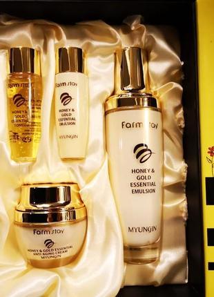 Honey & gold essential skin care