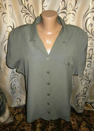Классическая блуза на пышные формы bonmarche
