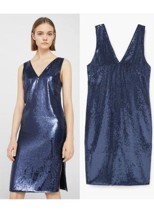 Синее платье миди в пайетки