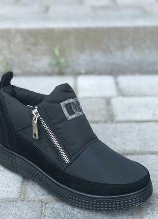 Зимние кроссовки женские дутики  ботинки