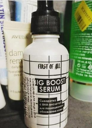 First of all big boost serum cыворотка для лица с вна-кислотой