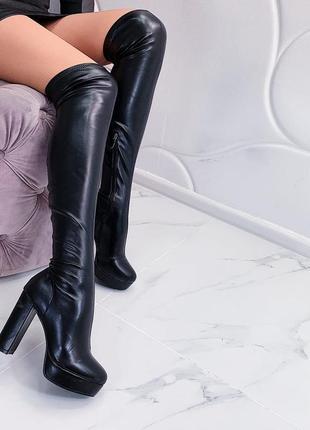 Сапоги ботфорты на высоком каблуке ,чёрные сапоги чулки,высокие сапоги  ботфорты.