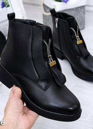 Ботинки ❄️ зимние