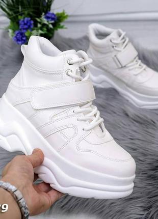 Ботиночки❄️ ботинки
