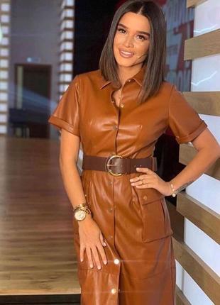Zara новая коллекция ! роскошное платье из кожзама