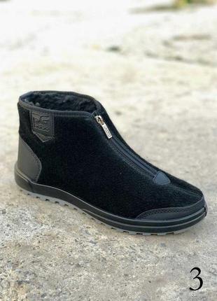 Зимние ботинки мужские бурки, дутики ,дедуши