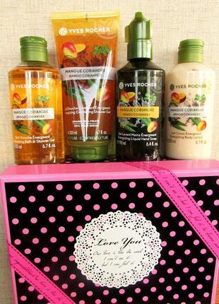 Подарочный набор манго - кориандр косметика ив роше yves rocher