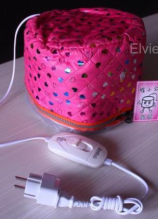 Термошапка электрическая сушуар для ламинирования лечения волос розовая сердечки
