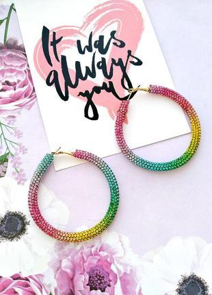 Шикарные радужные серьги кольца с кристалликами/разноцветные/тренд 2020/новая коллекция