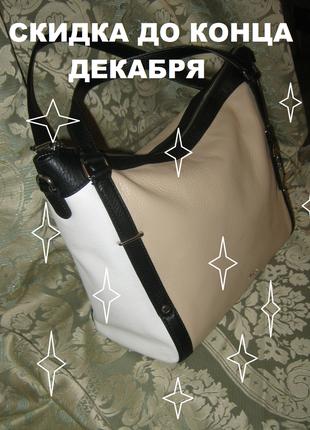 Polo ralph lauren оригинал сумка восхитительная кожаная большая состояние новой кожа vip