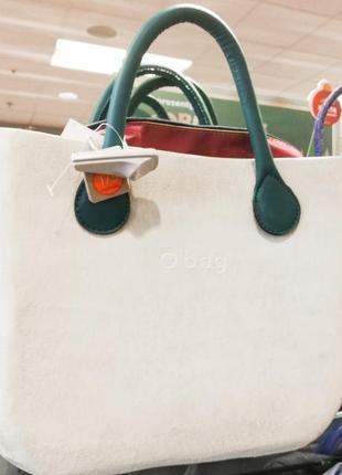 Сумка obag, мягкая сумка