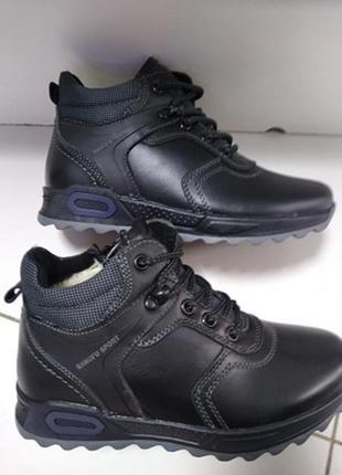 Шикарні зимові черевики шкіра