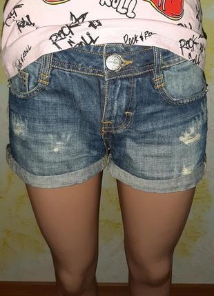 Джинсовые шорты с потертостями bershka