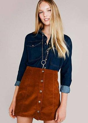 Коричневая рыжая горчичная вельветовая юбка трапеция солнце с пуговицами на кнопках карман