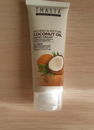 Крем для рук кокосовый питательный , турция