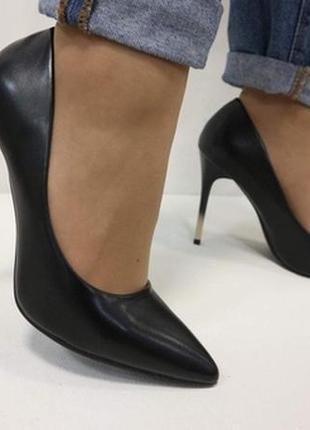 Удобные лодочки туфли на каблуке