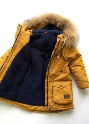 Теплая зимняя женская куртка парка курточка пальто фемилилук familylook