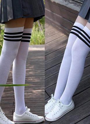 7-18 довгі гольфи длинные гольфы носки чулки