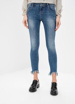 Крутые джинсы с высокой посадкой бахромой ,необработанным краем