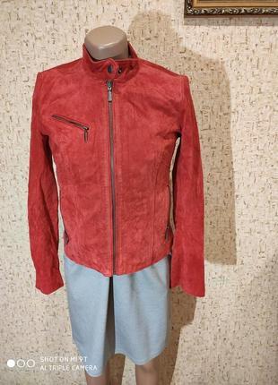 Замшевая куртка 44 размер италия