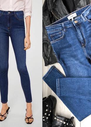 Крутые джинсы с высокой посадкой mango ml