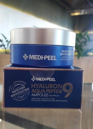 Зволожуючі патчі з пептидами medi-peel hyaluron aqua peptide 9 ampoule eye patch