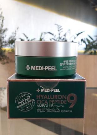 Заспокоюючі патчі з пептидами medi-peel hyaluron cica peptide 9 ampoule eye patch