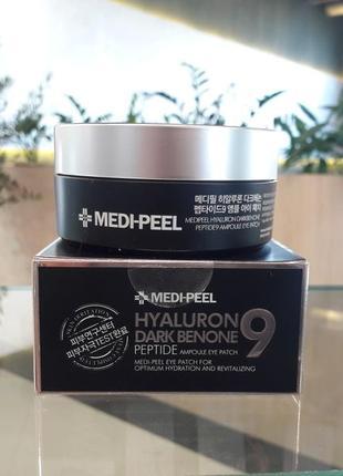 Патчі з пептидами medi-peel hyaluron dark benone 9 peptide eye patch