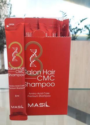 Відновлюючий шампунь masil 3 salon hair cmc shampoo