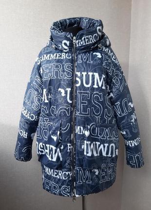 Демисезонная дутая куртка с принтом ,пуховик,дутик оверсайз,большой размер,3xl,4xl,5xl