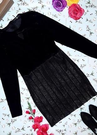 🌿1+1=3 шикарное нарядное черное платье boohoo с металлизированной юбкой, размер 48 - 50