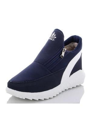 Зимние женские синие замшевые кроссовки ботинки на молнии