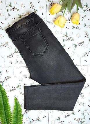 🌿1+1=3 плотные узкие зауженные высокие джинсы высокая посадка b.s jeans, размер 54 - 56